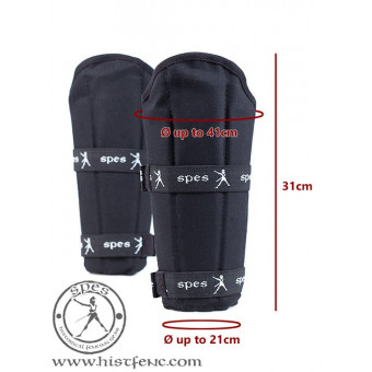Forearm Protectors - VECTIR Model